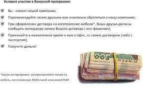 akciya_privedi_druga-white-oborot